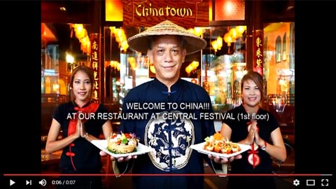 China Town Phuket Cinema Advertising