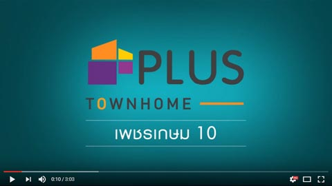 PLUS TOWNHOME HATYAI